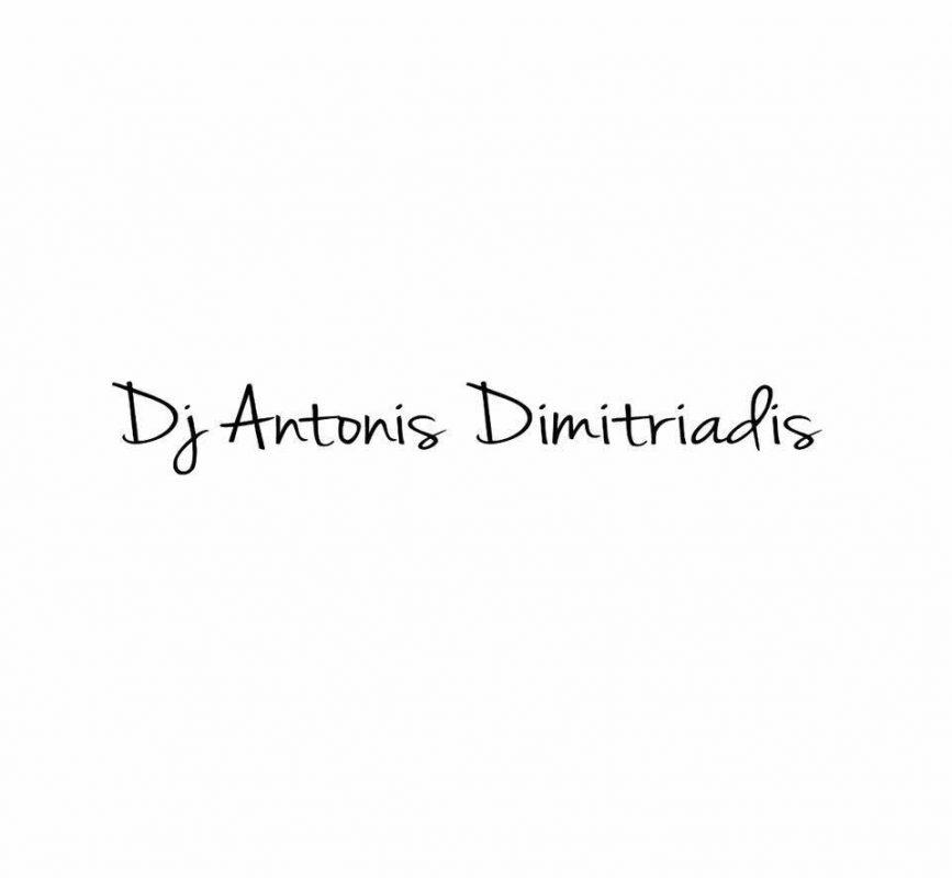 Antonis Dimitriadis – AD1