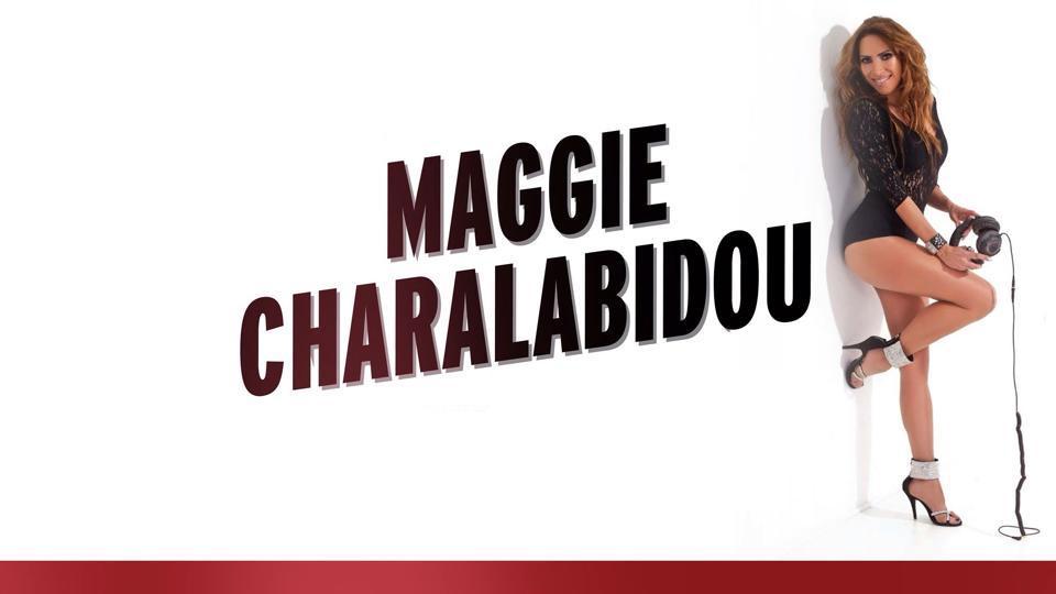 Maggie Haralampidou
